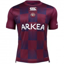 MAILLOT THIRD ADULTE 18/19 UBB