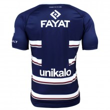 MAILLOT HOME ADULTE 18/19 UBB